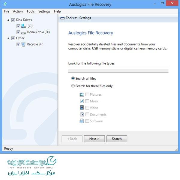 نرم افزار بازیابی اطلاعات Auslogics File Recovery
