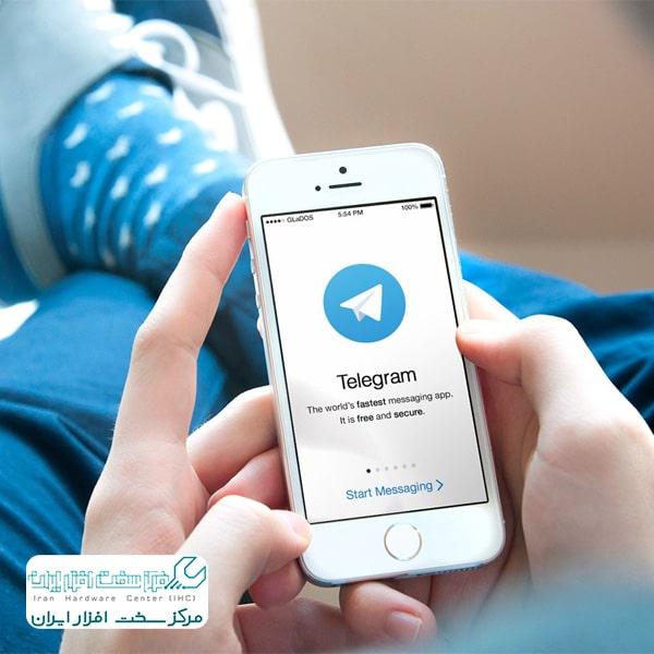 بازیابی پیام های تلگرام