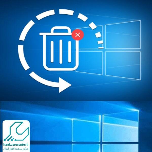 بازیابی فایل های پاک شده در ویندوز 10